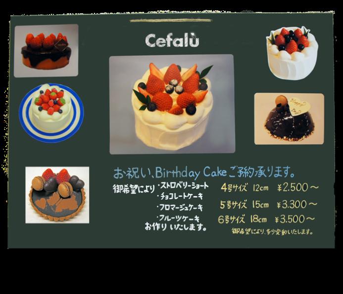 order-cake-2